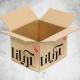کارتن با کیفیت برای بسته بندی و صادرات